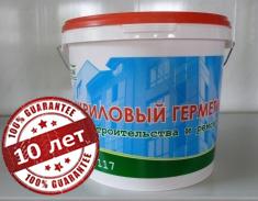 Герметик для бетона АКЦЕНТ-117 Белый